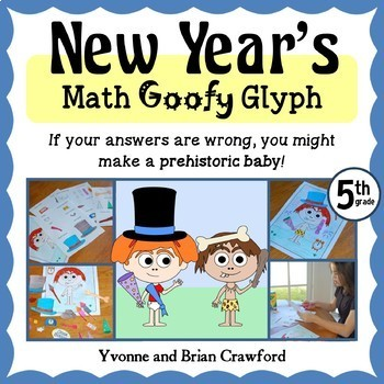 New Year's Math Goofy Glyph (5th Grade Common Core)