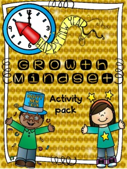 Growth Mindset New Years 2018 Activities Bundle