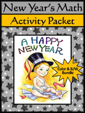 New Year's Activities: New Year's Math Activity Packet