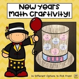 New Years Math Creativity - Add, Subtract and MORE!  14 Different Options