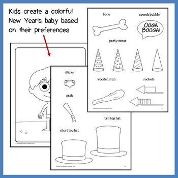 New Year's Math Goofy Glyph (1st Grade Common Core)