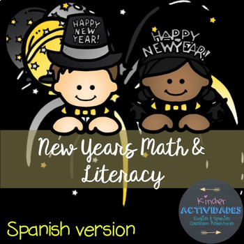 New Year Math & Literacy in Spanish (Año Nuevo)