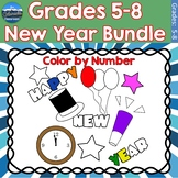 New Years Math Practice   Color by Number Grades 5-8 Bundle