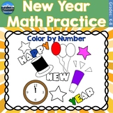 New Years Math Practice   Color by Number Grades K-8 Bundle