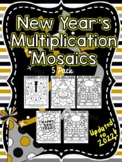 New Year's Multiplication Color By Number Fun Pack--FUN FACT PRACTICE