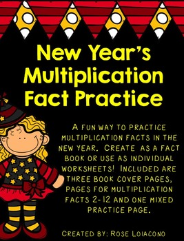 New Year's Multiplication Fact Practice