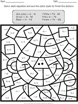 New Years Multiplication and Division Color by Number