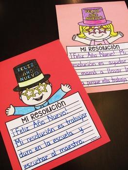 SPANISH Año Nuevo 2018 Mi Resolución New Years NO PREP Writing Craft Activities