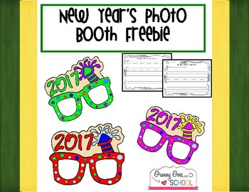 New Year's Photo Booth Freebie (2017)