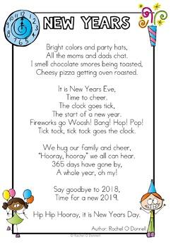 New Years 2018 Poem Freebie
