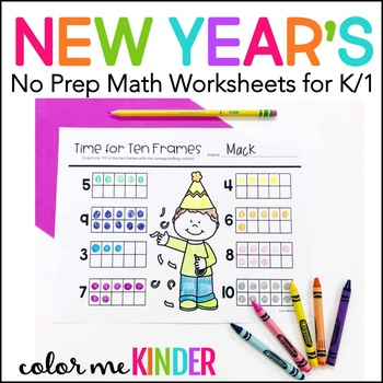 15 New Year's MATH No Prep Printables