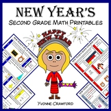 New Year's No Prep Common Core Math (second grade)