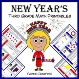New Year's No Prep Common Core Math (third grade)