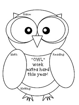 New Year's Resolution & Back to School Goals: OWL THEME
