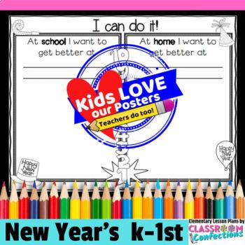 New Year's Resolution: Poster Activity for Kindergarten - 1st Grade