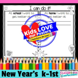 New Year's Resolution: Poster Activity for Kindergarten -