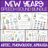 New Years Speech Therapy NO PREP Bundle