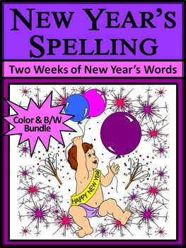 New Year's Activities: New Year's Spelling Activity Packet Bundle