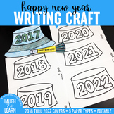 New Years Writing Craft {2017-2022}