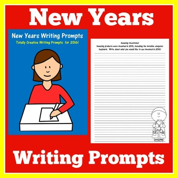 New Years Writing Prompts | New Years Writing Activities