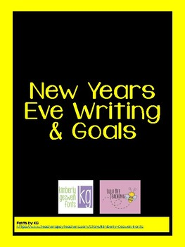New Years Writing and Goal Activity