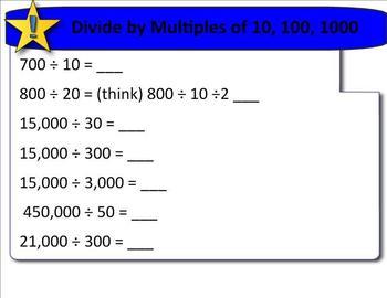 New York State 5th Grade Math Module 2 Lesson 17 Smart Not