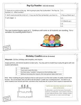 Engage New York / Eureka Math - K - Fluency Activity Cards Module 1 B