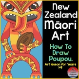 New Zealand Maori Art: How To Draw Poupou.