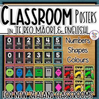 New Zealand Maori (& Maori/English) 3 Chalkboard Classroom Poster Bundle