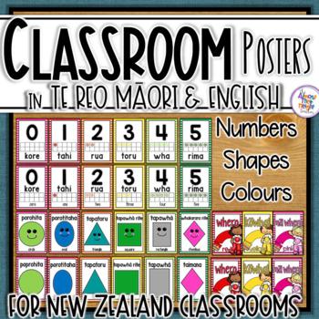 New Zealand Maori (& Maori/English) 3 Classroom Poster Bundle