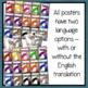 New Zealand Maori (& Maori/English) Classroom Math Poster Bundle