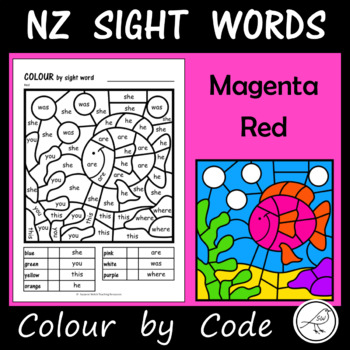 New Zealand Sight Words – Colour by Code – Magenta and Red