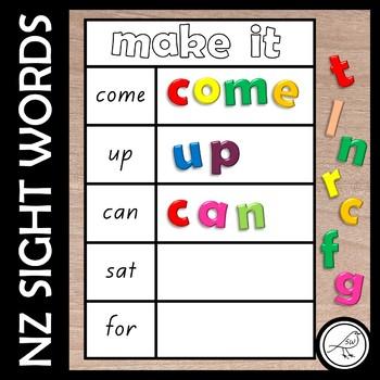 New Zealand Sight Words – 'Make it' mats
