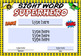 New Zealand Sight Words - Super Certificates (EDITABLE)