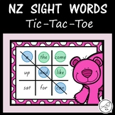 New Zealand Sight Words – 'tic tac toe' gameboards