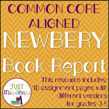 Award Winning Book Report Common Core Aligned