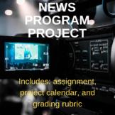 News Program Project
