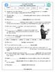 News and Journalism A: Understanding Journalistic Language