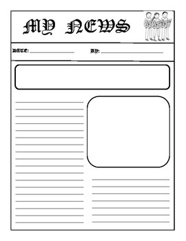News paper for students to use with your headlines.