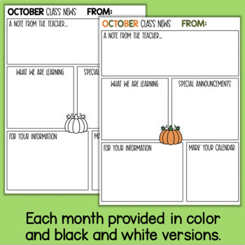 monthly classroom newsletter templates editable by fishyrobb tpt