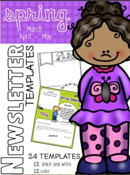 Newsletter Templates: Spring