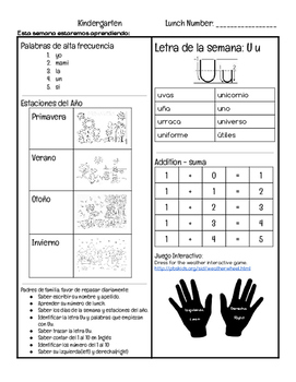 Newsletter/ Sylables/ reading story/ hfw/ Kindergarten/ Bilingual / Letter Uu
