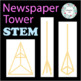 FREE - Tower Building Challenge - STEM