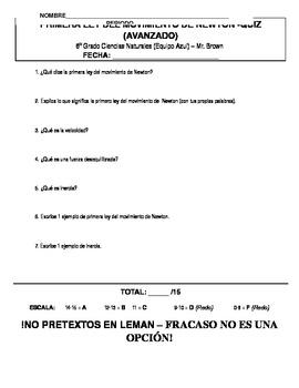 Newton's 1st Law Quiz - Advanced/Gifted (DUAL LANGUAGE SPANISH)