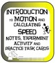 Newtons Force and Motion Laws: Notes, Inquiry Experiments