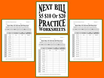 Next Dollar Bill $5 $10 or $20 Practice Worksheets