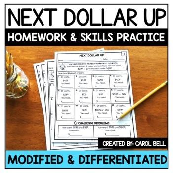 Next Dollar Up Worksheets
