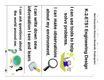 "Next Gen Science ""I Can"" Statement Posters Sampler 1st Grade"