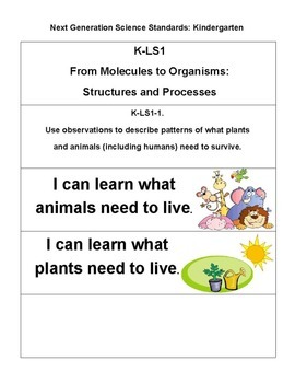 """Next Generation Science """"I Can"""" Posters Kinder Level"""