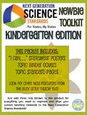 Next Generation Science Standards Kindergarten Toolkit